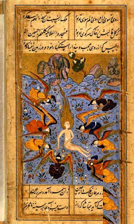 Adam_honoured_by_angels_-_persian_miniature_(c._1560)
